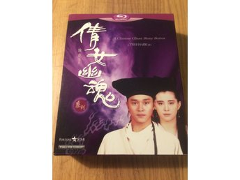 A Chinese Ghost Story 1-3 blu-ray