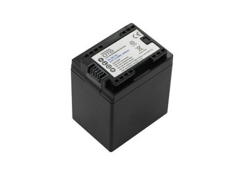 Battery for Canon BP-745 4450mAh ON2713