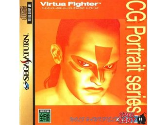 Virtua Fighter CG Potrait Series Vol 5 (Japansk Version)