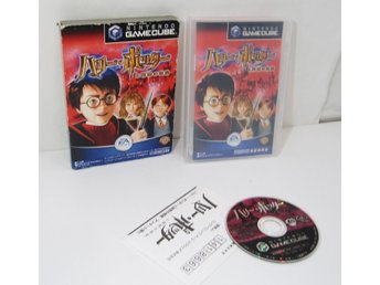 Harry Potter and the Chamber of Secrets till japanskt GameCube