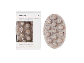 KORRES EXFOLIATING ANTI-CELLUITE MASSAGE SOAP 125g