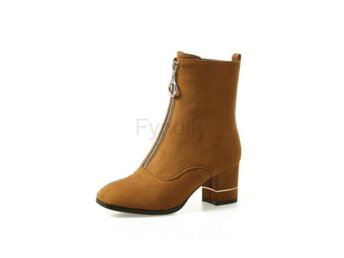 Dam Boots All Match High Quality Ladies Boots Yellow 42