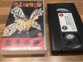 Fist of The North Star manga VHS