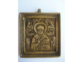 Ikon Saint Nicholas Wonderworker 19th century.