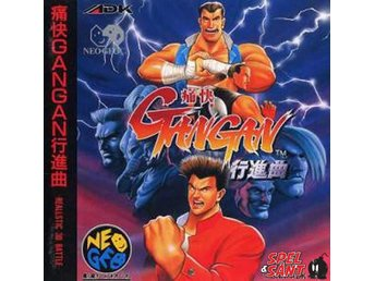 Gangan Agressor of Dark Kombat (Neo Geo CD & Nytt Inplastat) - Norrtälje - Gangan Agressor of Dark Kombat (Neo Geo CD & Nytt Inplastat) - Norrtälje