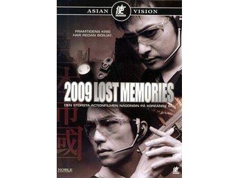 2009 Lost Memories - Knivsta - 2009 Lost Memories - Knivsta