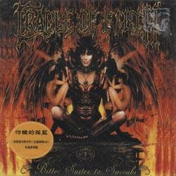 Cradle of filth -Bitter suites RARE Chinese press w slipcase