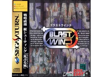 Blast Wind (Japansk Version)