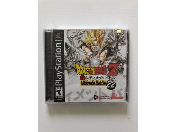 Dragonball Z (Playstation)