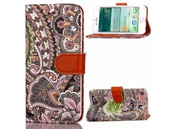 Abstrakt Plånboksfodral iPhone 7 - Brun/Grå - Södertälje - Abstrakt Plånboksfodral iPhone 7 - Brun/Grå - Södertälje