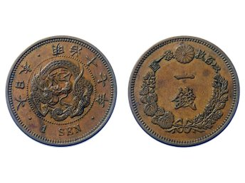 JAPAN. Mutsuhito (1867-1912). 1 Sen year 17 = 1884. KM Y17.1.