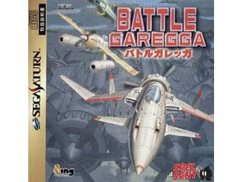 Battle Garegga (Japansk Version)