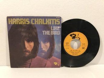 Harris Chalkitis - Like The Bird (62.070) MEGARARE