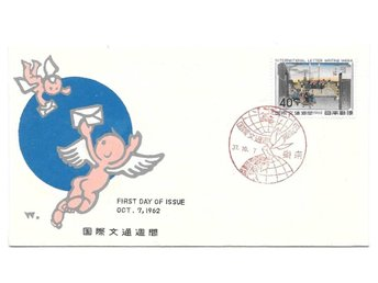 Japan FDC Internationella Brevveckan 7/10 1962, vinjett