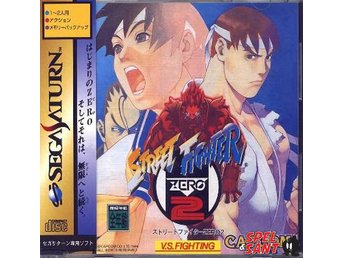 Street Fighter Zero 2 (Japansk Version)