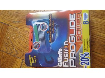 Gillette fusion proglide power