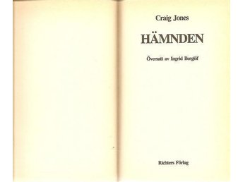 Craig Jones: Hämnden.