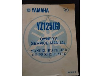 Yamaha YZ125(G) 1980. Owner`s service manual.