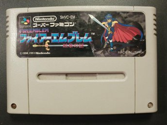 Fire Emblem3 : Monshou no Nazo till Super Famicom