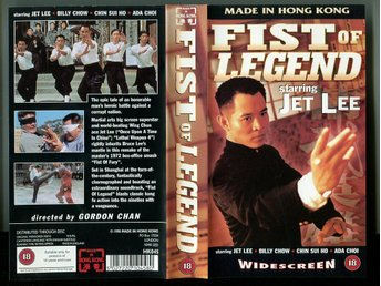Fist of legend från 1994 karate Jet Li Jet Lee martial arts