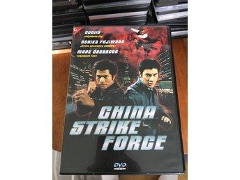 China strike Force - Landskrona - China strike Force - Landskrona