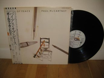 PAUL McCARTNEY - Pipes of peace LP 1983 / Japan