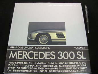 Great Cars Of Great Collections Vol.2 Mercedes 300 SL