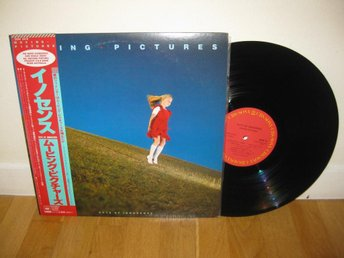 MOVING PICTURES - Days of innocence LP 1982 / Japan