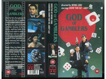 God Of Gamblers av Wong Jing med Chow Yun Fat och Andy Lau