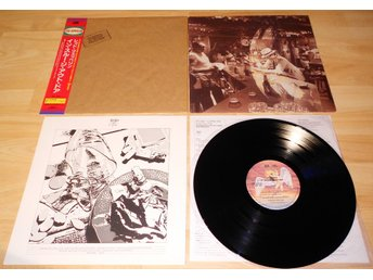 LED ZEPPELIN - IN THROUGH THE OUT DOOR AMJY-2010 SWAN SONG LP ANALOG SERIES 1992