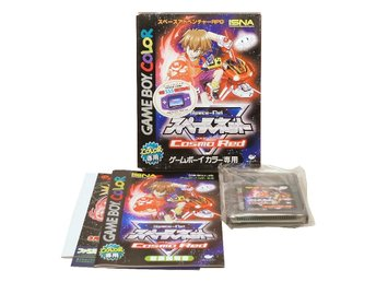 Space-Net Cosmo Red (JAP GBC)