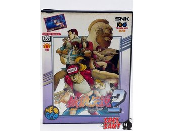 Fatal Fury 2 (Japansk version)