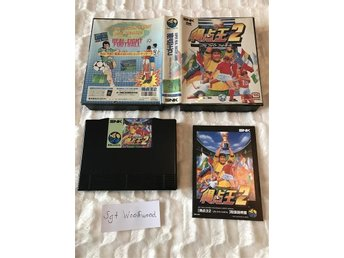 Super Sidekicks 2 Neo Geo AES *Jap*