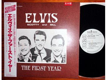 ELVIS PRESLEY - THE FIRST YEAR, JAPAN RCA PROMO LP W. OBI+INSERT