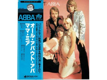 ABBA - ALL ABOUT ABBA (JAPAN PRESS MED OBI) LP - Nacka - ABBA - ALL ABOUT ABBA (JAPAN PRESS MED OBI) LP - Nacka