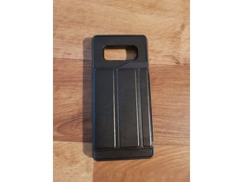 Walletcase/mobilskal samsung note