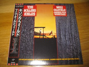 MIKE OLDFIELD - The killing fields/Soundtrack CD / Japan