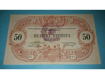 Montenegro ¤ PM143 ¤ 50 Perpera ¤ 1914(1916) ¤ STARI BAR 16mm (scarce)
