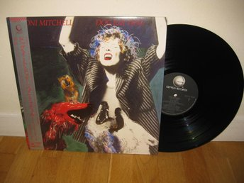 JONI MITCHELL - Dog eat dog LP 1985 / Japan / Steve Lukather