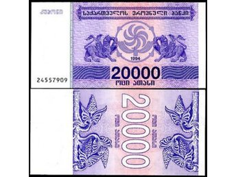 Georgia 20 000 Laris 1994 P-46 UNC