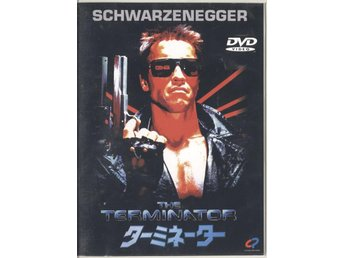 Terminator - 1984 - OOP - Japanese Edition - DVD - Shwarzenegger - RARE - Bålsta - Terminator - 1984 - OOP - Japanese Edition - DVD - Shwarzenegger - RARE - Bålsta