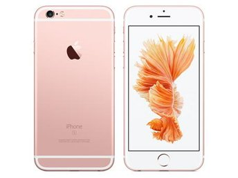 Apple iPhone 6S Plus 16GB - Rosa Guld
