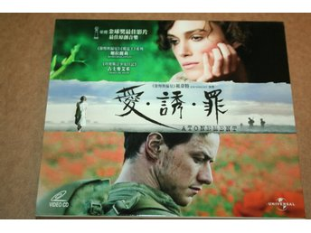 ATONEMENT (VCD / VIDEO CD)