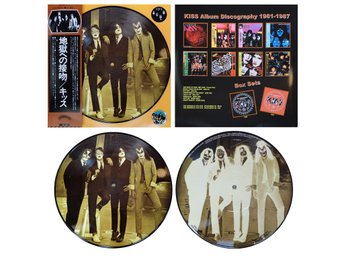 "KISS 'Dressed To Kill' Japan 10"" picture-disc  w/OBI insert"