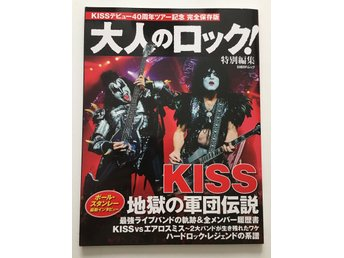 KISS Otonano Rock Special Japan 2015