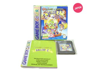 Game & Watch Gallery 2 (NEU5 / GBC)