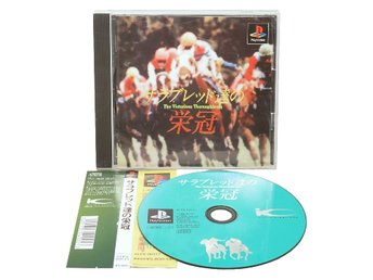 The Victorious Thoroughbreds (JAP)*