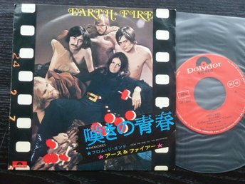 EARTH & FIRE - Memories  Polydor Japan -72