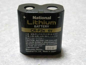 National Litium batteri kamera 6V CR-P2n