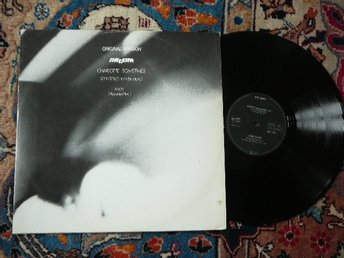 "THE CURE - CHARLOTTE SOMETIMES        ""12""   UK LP"